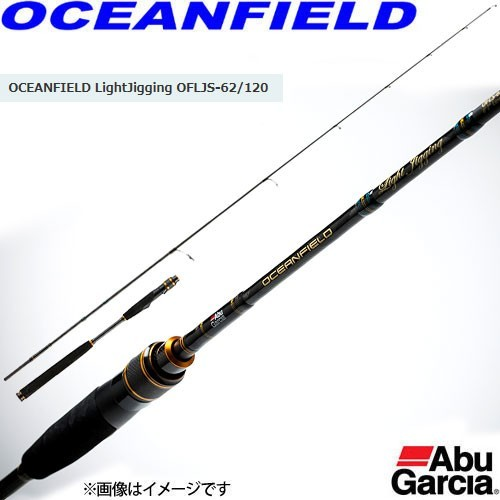 OCEANFIELD LIGHT JIGGING OFLS-62/120