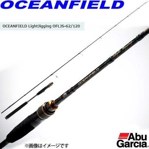 OCEANFIELD LIGHT JIGGING OFLS-62/120