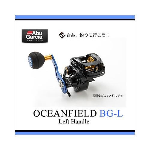 Abu Garcia OCEANFIELD BG