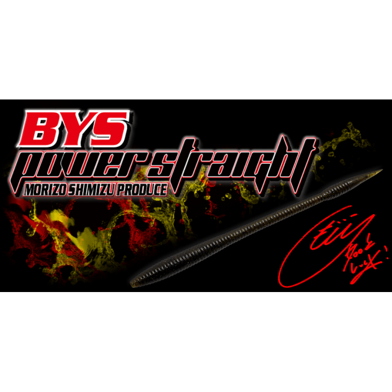 "BYS POWER STRAIGHT 5"" col.135B BAIT BREATH"