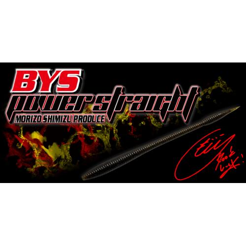 """BYS POWER STRAIGHT 5"""" col.135B BAIT BREATH"""